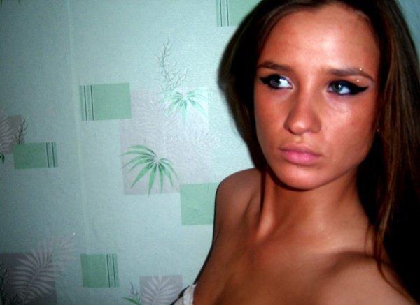 Снять проститутку Ира, Array, у метро , в районе
