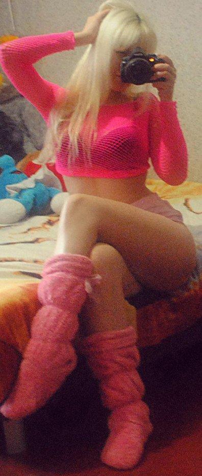 Снять проститутку Лена, Array, у метро , в районе